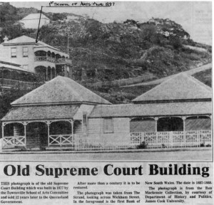 First_School_of_Arts_-_Old_Supreme_Court_Building_1887-88_sm