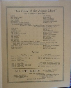 "St James Players ""Tea House Of The August Moon"" programme page 3 1961"