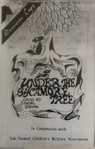 "St James Players ""Under The Sycamore Tree"" programme 1968"